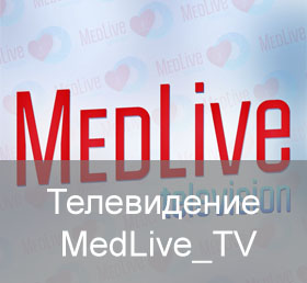 medlive_tv.jpg